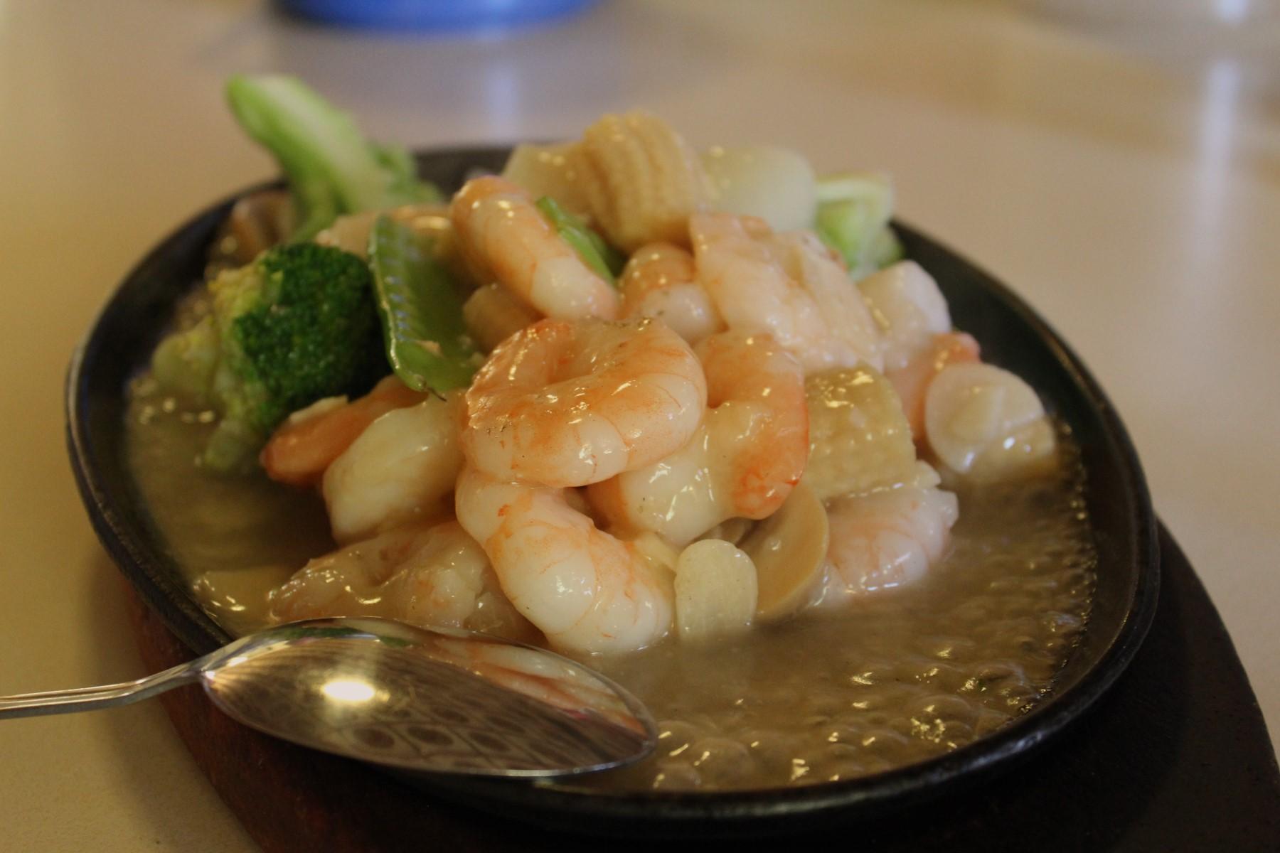 Home Ambassador Chinese Restaurant